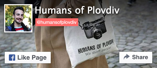 Humans of Plovdiv в Инстаграм