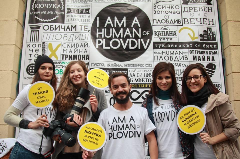"2016 година за ""Humans of Plovdiv"": Равносметката"
