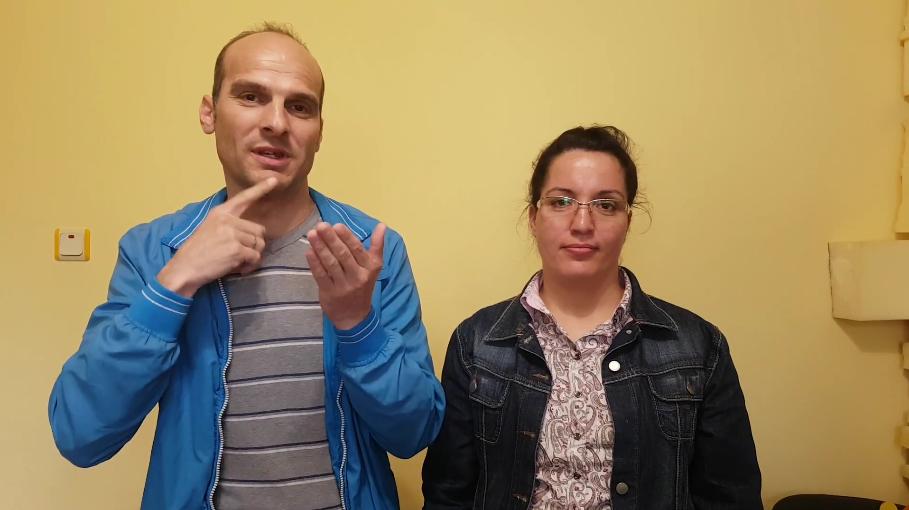 пловдив-семейство-глухи-помощ